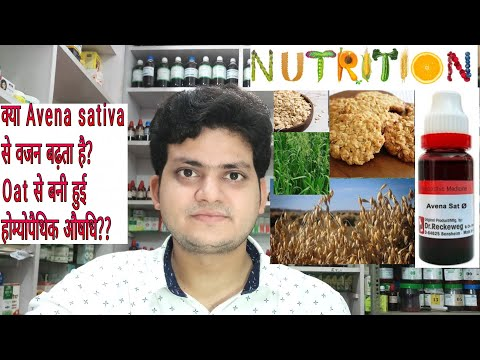 Avena sativa! Homeopathic medicine Avena sativa??General tonic?Explain!