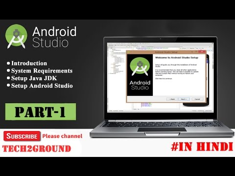 How to Install android studio on windows 8 / windows 8.1 [Hindi]