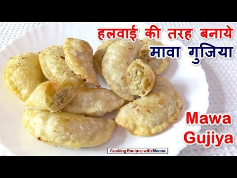 हलवाई की तरह बनाये मावा गुजिया - Mawa Gujiya Recipe - Gujiya Recipe - How to make Gujiya