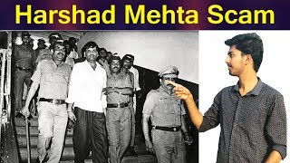 Complete Story Of Harshad Mehta Scam