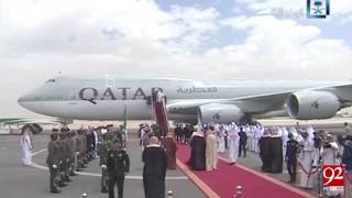 Saudi Arabia and its allies break diplomatic ties with Qatar 05-06-2017 - 92NewsHDPlus