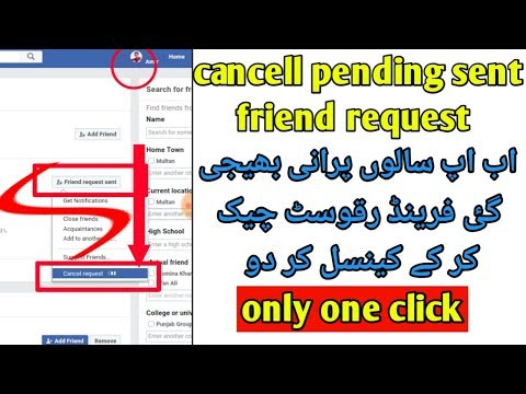 cancelled pending sent friend request | ab ab salon purani send friend request cancell kro