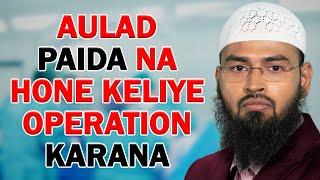 Aulaad Paida Na Hone Keliye Operation Karana Kaisa Hai Adv. Faiz Syed