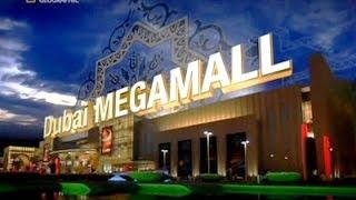 DUBAI LUXURY MEGA MALL ( World
