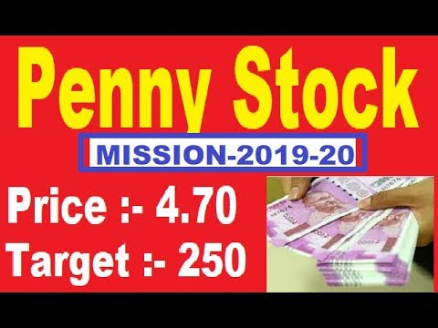 Penny stock  5 rupees 1000% Profit 2019 ,multibagger penny stock || best stock for 2018