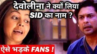 Why did Devoleena involve Siddharth Shukla In Audio Clip Controversy ?