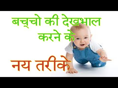 baby care tips in hindi and urdu|baby care new scientific tips hindi urdu 2017|must watch if u r mom