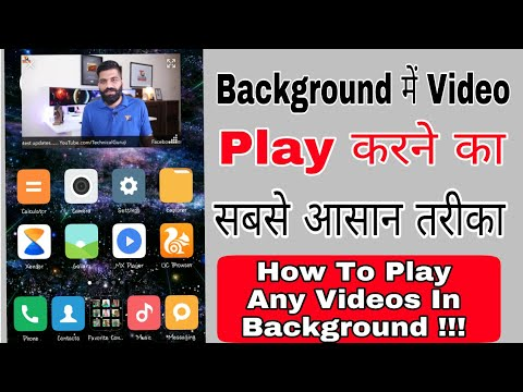 Background Video Player | How To Play Video In Background On Android |