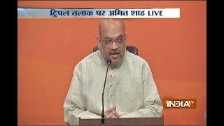 Amit Shah welcomes SC