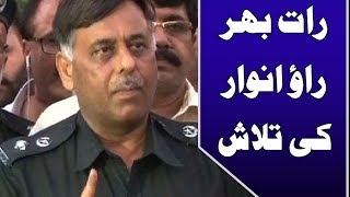 News Headlines | 10:00 AM | 16 February 2018 | 24 News HD