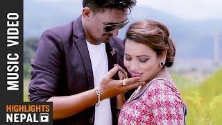 Fanfani Beru Maya Ko Dori   New Nepali Adhunik Song 2017/2074   Bhim Rai