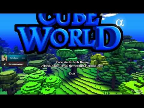 FIRST GAMEPLAY CUBEWORLD DEMO(ИГРАЕМ ВПЕРВЫЕ В CUBE WORLD DEMO)