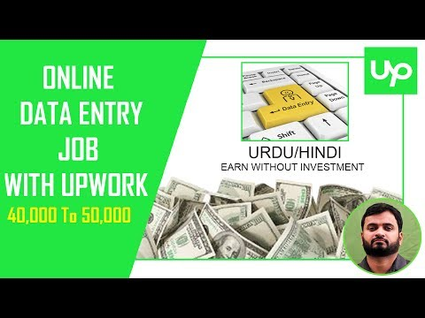 How to Earn Money from Data Entry Jobs || Work As Freelancer 50,000 A Month | Upwork com! Urdu/Hindi