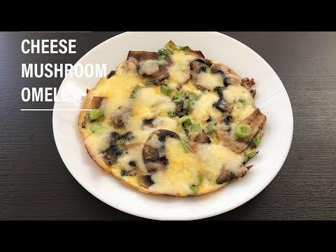 cheese Omelette | Easy egg breakfast recipe | Mushroom omelette | Egg omelette