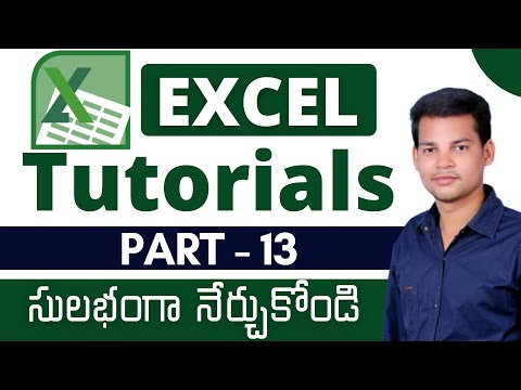 Ms Excel 2007 Tutorials in Telugu Part -13 తెలుగులో || Excel Charts and Graphs || LEARN COMPUTER