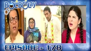 Bulbulay Ep 178 - ARY Digital Drama