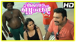 Latest Malayalam Movie 2017 | Asha Black Scenes | Arjun Lal befriends Asha Black | Black Pandi