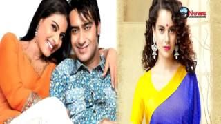 जब कंगना ने अजय देवगन को धमकाया, परेशान हुई काजोल |Kangana Ranaut Threatens Ajay Devgn, Kajol Upset