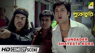 Gundader Shayesta Kora | Comedy Scene | Rajatava Dutta Comedy