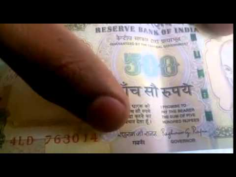 How to identify fake notes of Indian Currency(500Rs) in Hindi
