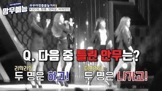 [마마무] 솔라가 들려주는 2016 청룡 영화상 비하인드 (feat. 데칼코마니)