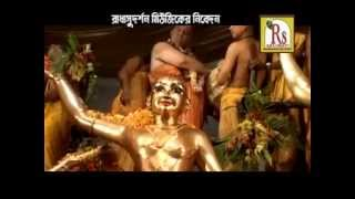 Gour Nitai Duti Bhai  | Bengali Devotional Songs | Bangla Songs New 2015 | Bandana Das | Rs Music