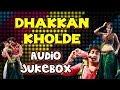 Marwadi Superhit Dj Song Dhakan Khol De Audio Jukebox New Ra