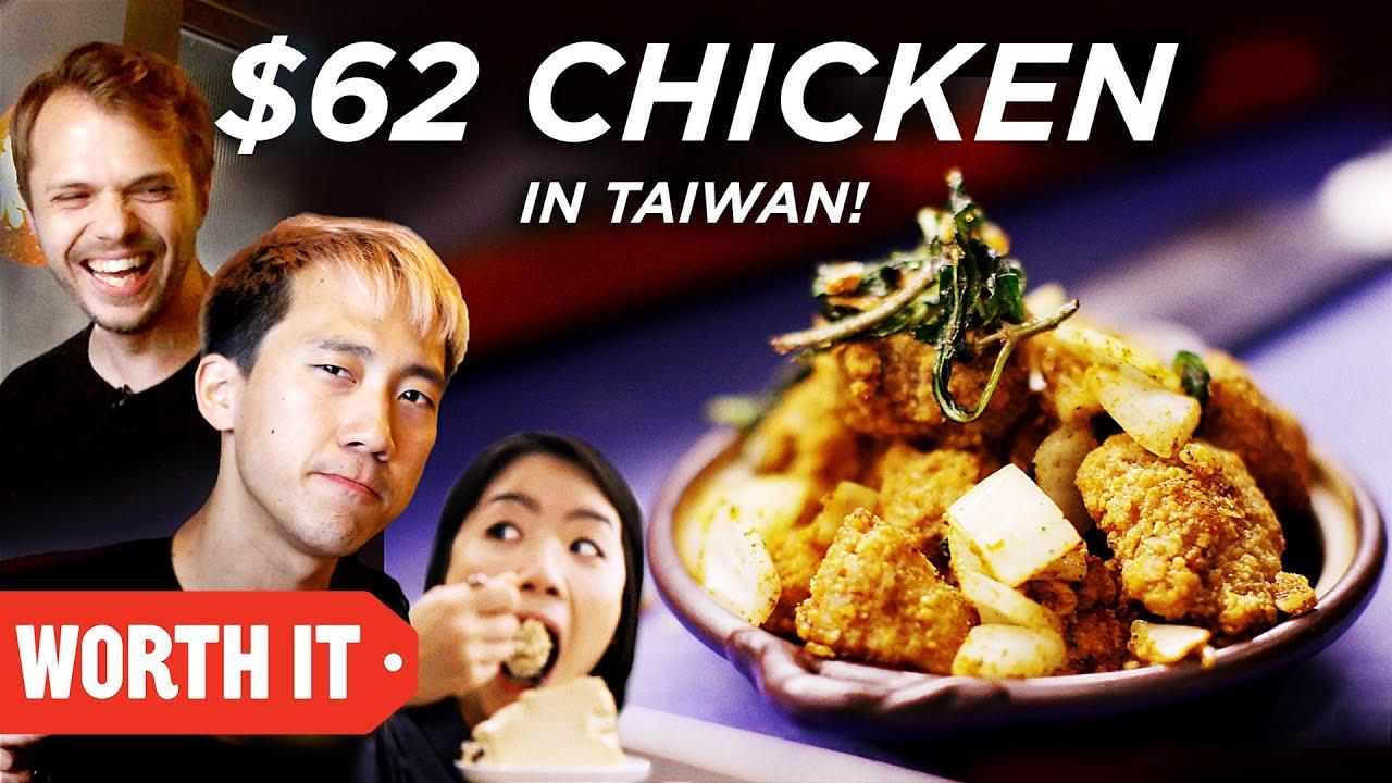 $3 Chicken Vs. $62 Chicken • Taiwan