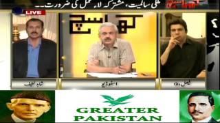 India cannot digest Pakistan betterment - Air Marshal (Retd) Shahid Lateef
