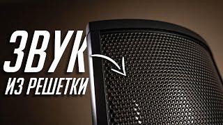 Как работают и звучат электростатические колонки? Обзор Martin Logan ElectroMotion ESL X