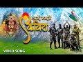 Download  Aai Majhi Ekveera | आई माझी एकवीरा | Latest Marathi Aai Ekveera Song | Official Video MP3,3GP,MP4