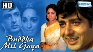 Buddha Mil Gaya (HD) (With Eng Subtitles) - Navin Nischol | Archana  Deven Varma | Aruna