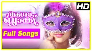 Asha Black Malayalam Movie | Full Video Songs | Arjun Lal | Ishitha Chauhan | Jecin George