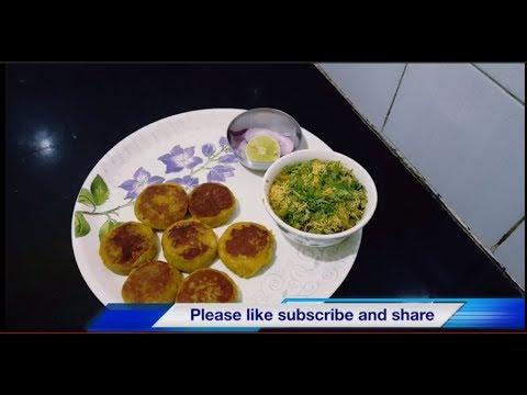 रगड़ा पेटिस-Ragda Patties Recipe In Hindi