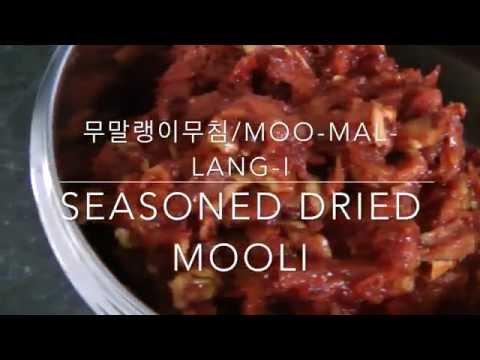 Seasoned dried mooli/무말랭이무침(Moo-mal-lang-i)