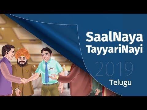 Saal Naya Tayyari Nayi (Telugu)