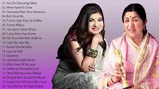 Alka yagnik & Lata mangeshkar bollywood hit song 2019