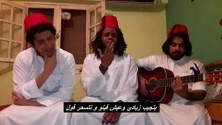 Download TMT Parody رمضان جانا Video