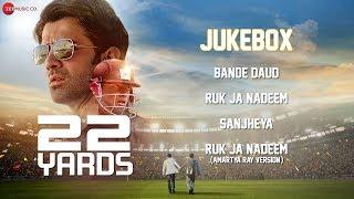 22 Yards - Full Movie Audio Jukebox | Barun Sobti¸ Amartya Ray, Rajit Kapur & Chaiti Ghoshal