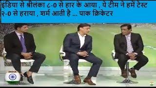 Sri Lanka whitewash Pakistan by 2-0 in UAE Test series | Pak Vs Shrilanka 2017 Test
