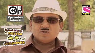 Subscribe to Sony Pal: http://www.youtube.com/sonypalindia Click to watch all the episodes of Taarak Mehta Ka Ooltah Chashmah - https://www.youtube.com/playlist?list=PLfyXOEyr93G1DSZ-26hoFNNWQ9Jnu9kZu --------------------------------------------------------------------------------------------------------- Weekly Reliv is a special compilation of the week's episodes and is created to give the viewer a feel of the show's story and it's high points. The weekly reliv here are created especially for the viewers who have missed the week's episodes and would like to catch up on the plot of their favorite shows. Watch the Weekly Reliv of Taarak Mehta Ka Ooltah Chashmah of the episodes from 6th Jan  to 12th Jan 2018. --------------------------------------------------------------------------------------------------------- About Taarak Mehta Ka Ooltah Chashmah: -------------------------------------------------------------------- The show is inspired from the famous humorous column