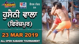 Hussainiwala (Firozpur) Kabaddi Tournament || Show Match Girls || Punjab Haryana