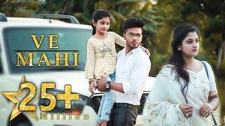 Ve Maahi | Kesari | Akshay Kumar & Parineeti Chopra | Arijit Singh | sad love story | Love Race