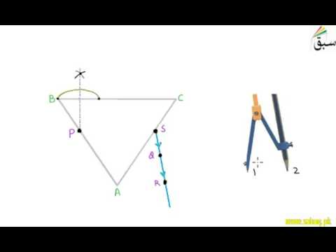 Determine critical angle of glass using prism