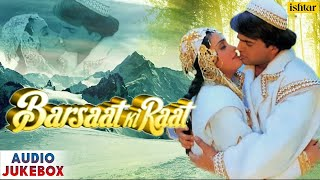 Barsaat Ki Raat - Full Hindi Songs | Usmaan Khan & Deep Shikha | AUDIO JUKEBOX