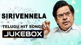 Sirivennela Sitarama Sastry Heart Touching Hit Songs    Jukebox    Telugu Hit Songs