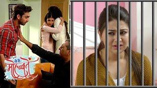 Adi UPSET As Ruhi Sent To JAIL | Ruhi's MMS Trap | ये है मोहब्बतें  | Ye Hai Mohabbatein
