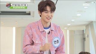 Download [HOT] Boy In Luv Dance ,섹션 TV 20190311 Video
