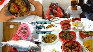 Bengali Vlog / ইলিশ মাছের জমজমাট রান্নাবান্না আমার রান্নাঘরে/Bangladeshi Lunch Food Items Menu