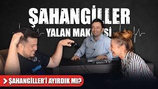 ŞAHANGİLLER'İ AĞLATTIK! | YALAN MAKİNESİ (YUVANIZI YIKMAYA GELDİM)